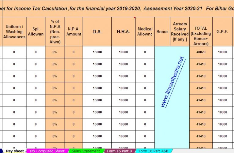 Raised The Income Tax Rebate U/s 87A for F.Y. 2019-20, With Automated TDS on Salary All in One for Bihar State Govt Employees for the F.Y. 2019-20