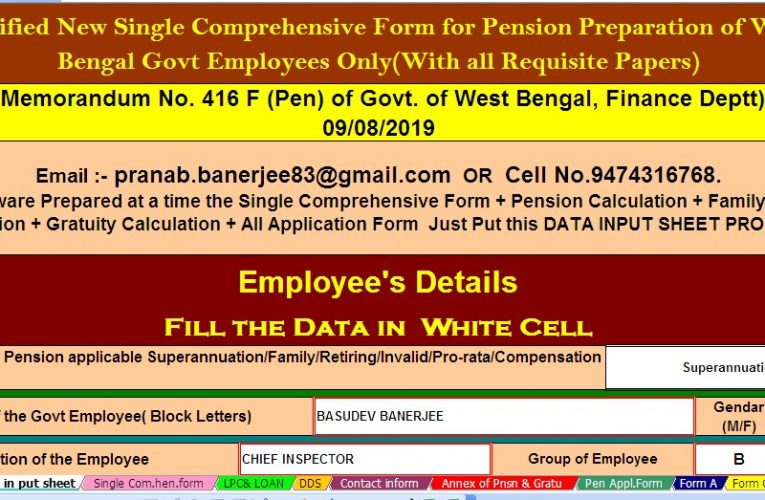 Automated New Pension Form Single Comprehensive Form with all related papers for West Bengal Govt Employees as per Finance Notification No.416-F Dated 09/08/2019